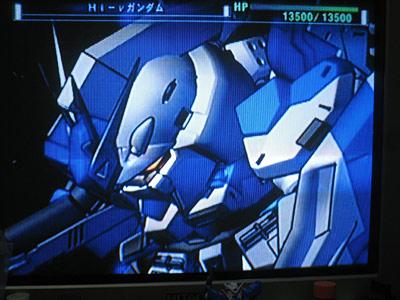 2007.12.1.48.jpg
